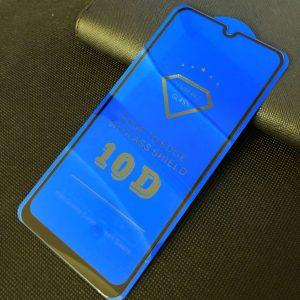 Защитное стекло 10D Diamond Full Glue Cover Glass на весь экран для Samsung Galaxy A20 / A30 / A30s / A50 / M30s / M31 / M21 – Black