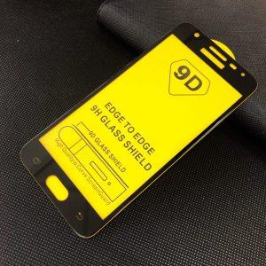 Защитное стекло 9D Full Glue Cover Glass на весь экран для Samsung Galaxy J5 Prime (G570) – Black