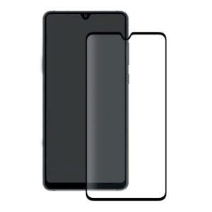Защитное стекло 3D (5D) Full Glue Armor Glass на весь экран для Huawei Mate 20 – Black