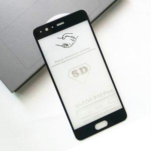 Защитное стекло 5D Premium Full Glue на весь экран для Huawei P10 Plus – Black