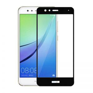 Защитное стекло 2.5D (3D) Full Cover на весь экран для Huawei P9 Lite – Black