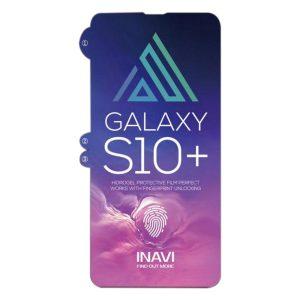 Защитная силиконовая пленка Inavi для Samsung G975 Galaxy S10 Plus – Сlear