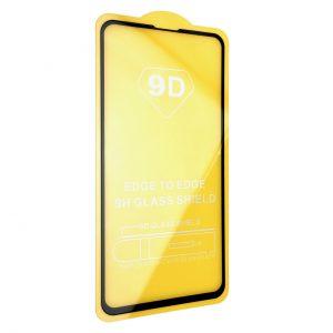 Защитное стекло 9D Full Glue Cover Glass на весь экран для Samsung G970 Galaxy S10e – Black
