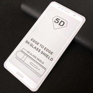 Защитное стекло 5D Full Glue Cover Glass на весь экран для Huawei  Y6 / Y6 Prime 2018 / Honor 7A Pro / 7C — White