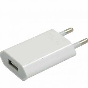 Сетевое зарядное устройство TOTO TZH-46 1USB 1A – White
