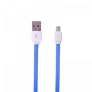 Кабель LDNIO XS-07 USB to MicroUSB 2.1A (1м) -Синий