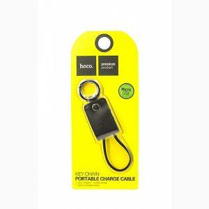 Кабель- Брелок Hoco UPM19 Micro USB Key Chain Portable Charging Cable 2.4A (18см)- Black