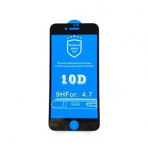 Защитное стекло 10D Full Glue Cover Glass на весь экран для Iphone 7 / 8 – Black