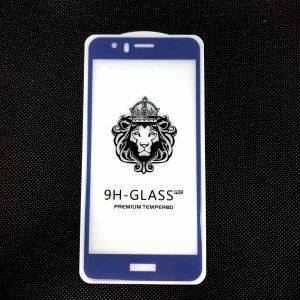 Защитное стекло 3D (5D) Perfect Glass Full Glue Lion на весь экран для Huawei Honor 8 – Blue