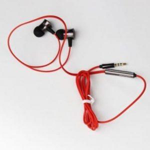 Наушники WUW R11- Red