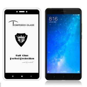 Защитное стекло 3D (5D) Tempered Glass Full Glue Cover на весь экран для Xiaomi Redmi Note 4x – Black