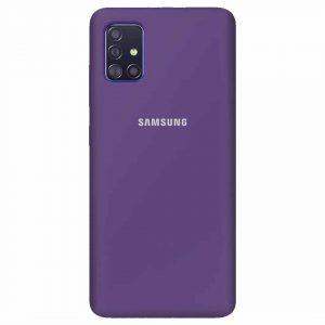 Оригинальный чехол Silicone Cover 360 с микрофиброй для Samsung Galaxy A71 – Сиреневый / Purple