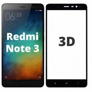 Защитное стекло 2.5D (3D) Full Cover на весь экран для Xiaomi Redmi Note 3 / 3 Pro – Black
