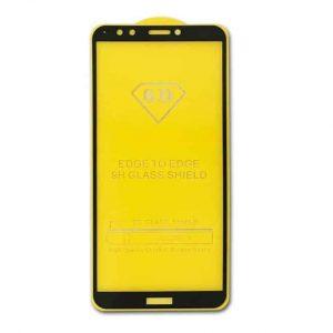 Защитное стекло 6D Full Glue Cover Glass на весь экран для Samsung Galaxy A3 2017 (A320) – Black
