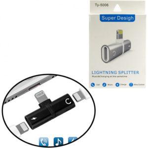 """Адаптер """"Metal Short"""" Ty-5006 Lightning to 2x Lightning – Black"""