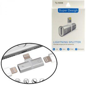 """Адаптер """"Metal Short"""" Ty-5006 Lightning to 2x Lightning – Silver"""