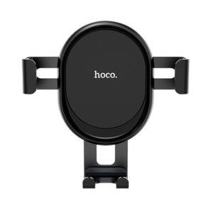 Автомобильный держатель Hoco CA56 с авто захватом телефона – Черный