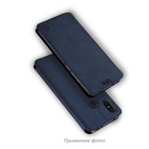 Кожаный чехол-книжка 360 CLASSIC для Samsung Galaxy J7 2015 (J700) – Темно-синий