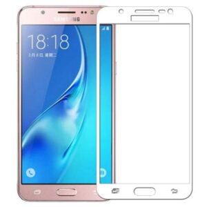 Защитное стекло 3D (5D) Perfect Glass Full Glue Ipaky на весь экран для Samsung Galaxy J5 2016 (J510) – White