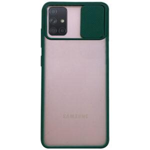 Чехол Camshield mate TPU со шторкой для камеры для Samsung Galaxy A71 – Зеленый