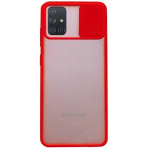 Чехол Camshield mate TPU со шторкой для камеры для Samsung Galaxy A51 – Красный