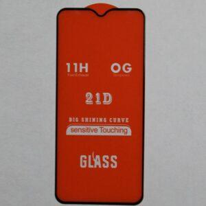 Защитное стекло 21D Full Glue Cover Glass на весь экран для Vivo Y15 – Black