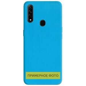 Матовый силиконовый TPU чехол для Vivo Y15 / Y17 – Голубой