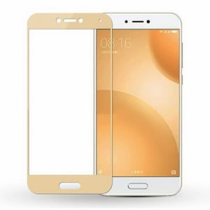 Защитное стекло 2.5D (3D) Full Cover на весь экран для Xiaomi Mi 5 – Gold