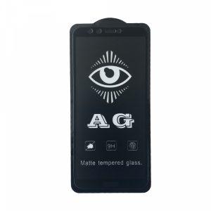 Матовое защитное стекло 3D (5D) Perfect AG для Huawei Honor 9 Lite — Black