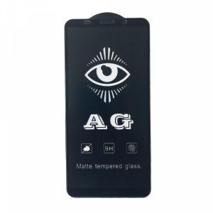 Матовое защитное стекло 3D (5D) Perfect AG для Huawei Mate 10 Pro — Black