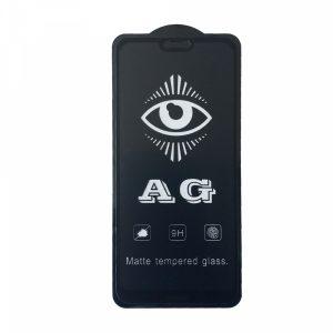 Матовое защитное стекло 3D (5D) Perfect AG для Huawei P20 — Black