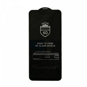 Защитное стекло 6D Full Glue Cover Glass на весь экран для Huawei P Smart Plus / Nova 3i – Black