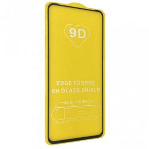 Защитное стекло 9D Full Glue Cover Glass на весь экран для Realme 7 – Black