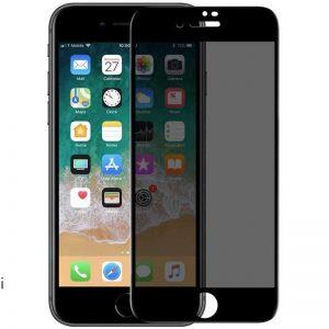 Защитное стекло Анти-шпион Privacy 5D Full Glue для Iphone 7 / 8 / SE (2020) – Black