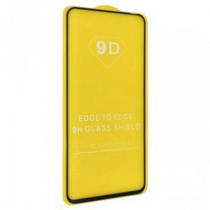 Защитное стекло 9D Full Glue Cover Glass на весь экран для Oppo A52 – Black