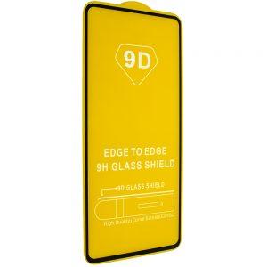 Защитное стекло 9D Full Glue Cover Glass на весь экран для Realme 6 Pro – Black