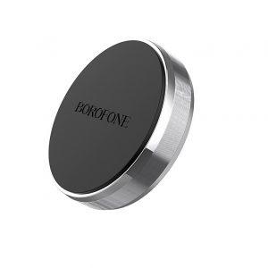 Автомобильный держатель Borofone BH7 Plane Magnetic – Silver