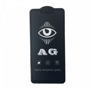 Матовое защитное стекло 3D (5D) Perfect AG для Huawei Mate 20 Lite – Black