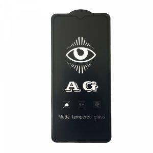 Матовое защитное стекло 3D (5D) Perfect AG для Oppo A31 – Black
