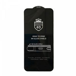Защитное стекло 6D Full Glue Cover Glass на весь экран для Huawei P40 Lite – Black