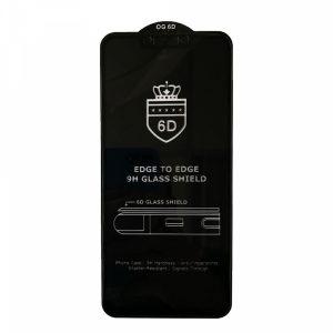 Защитное стекло 6D Full Glue Cover Glass на весь экран для Huawei Mate 20 Lite – Black