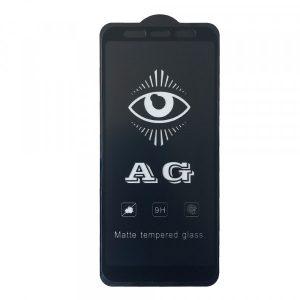 Матовое защитное стекло 3D (5D) Perfect AG для Samsung Galaxy A7 2018 A750 — Black