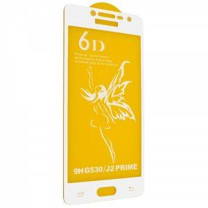 Защитное стекло 6D Premium для Samsung Galaxy J2 Prime 2016 (G532) – White