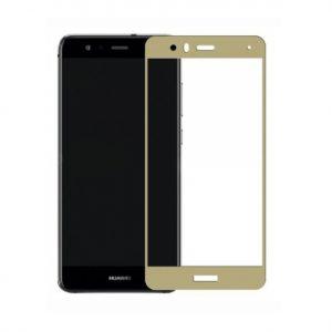 Защитное стекло 2.5D (3D) Full Cover на весь экран для Huawei P10 – Gold