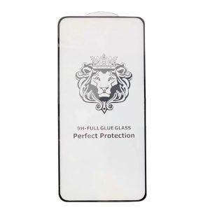 Защитное стекло 3D (5D) Perfect Glass Full Glue Lion на весь экран для Samsung Galaxy S21 Plus – Black