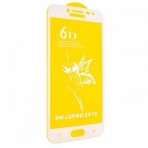 Защитное стекло 6D Premium для Samsung Galaxy J2 / J2 Pro 2018 (J250) – White