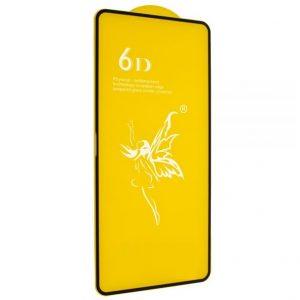 Защитное стекло 6D Premium для Xiaomi Redmi Note 10 / 10s – Black