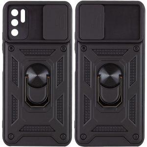 Ударопрочный чехол Camshield Serge Ring со шторкой для камеры для Xiaomi Redmi Note 10 5G / Poco M3 Pro – Черный